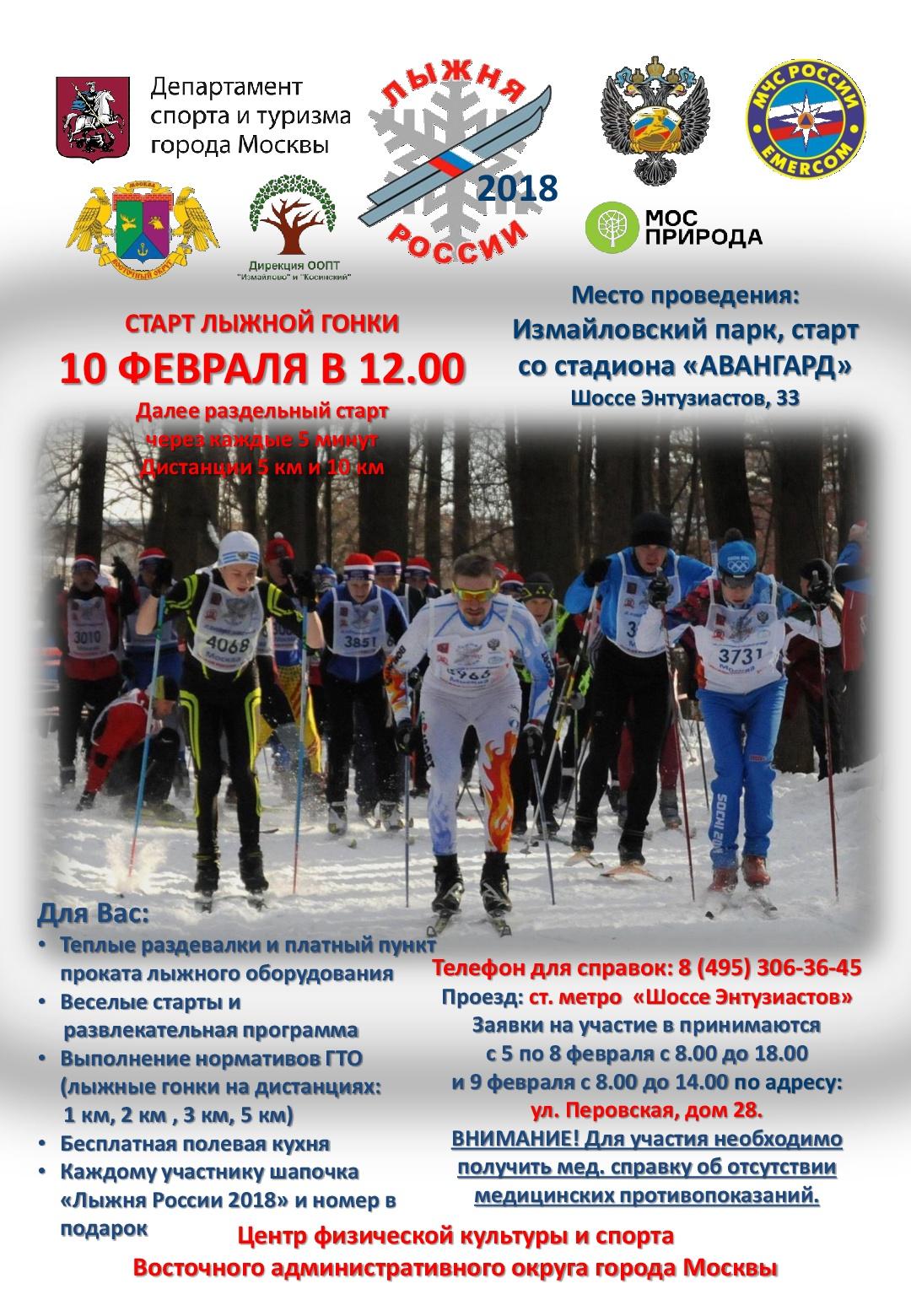 Афиша лр-2018-1-2-001