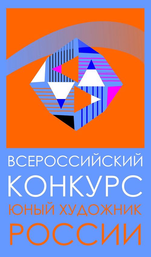 logo-konk