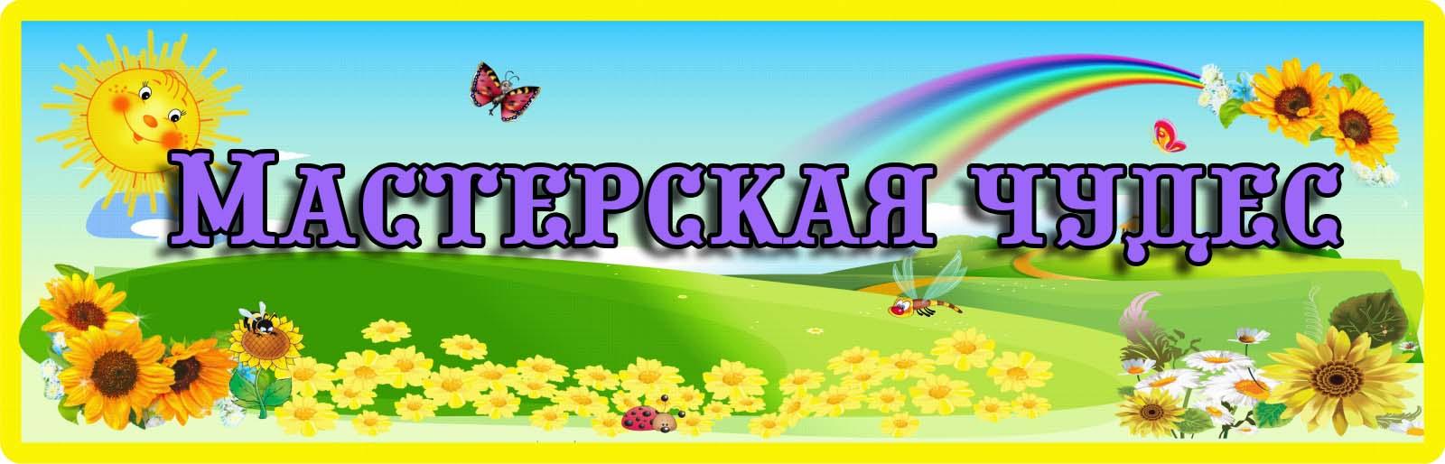 solnyshko_107