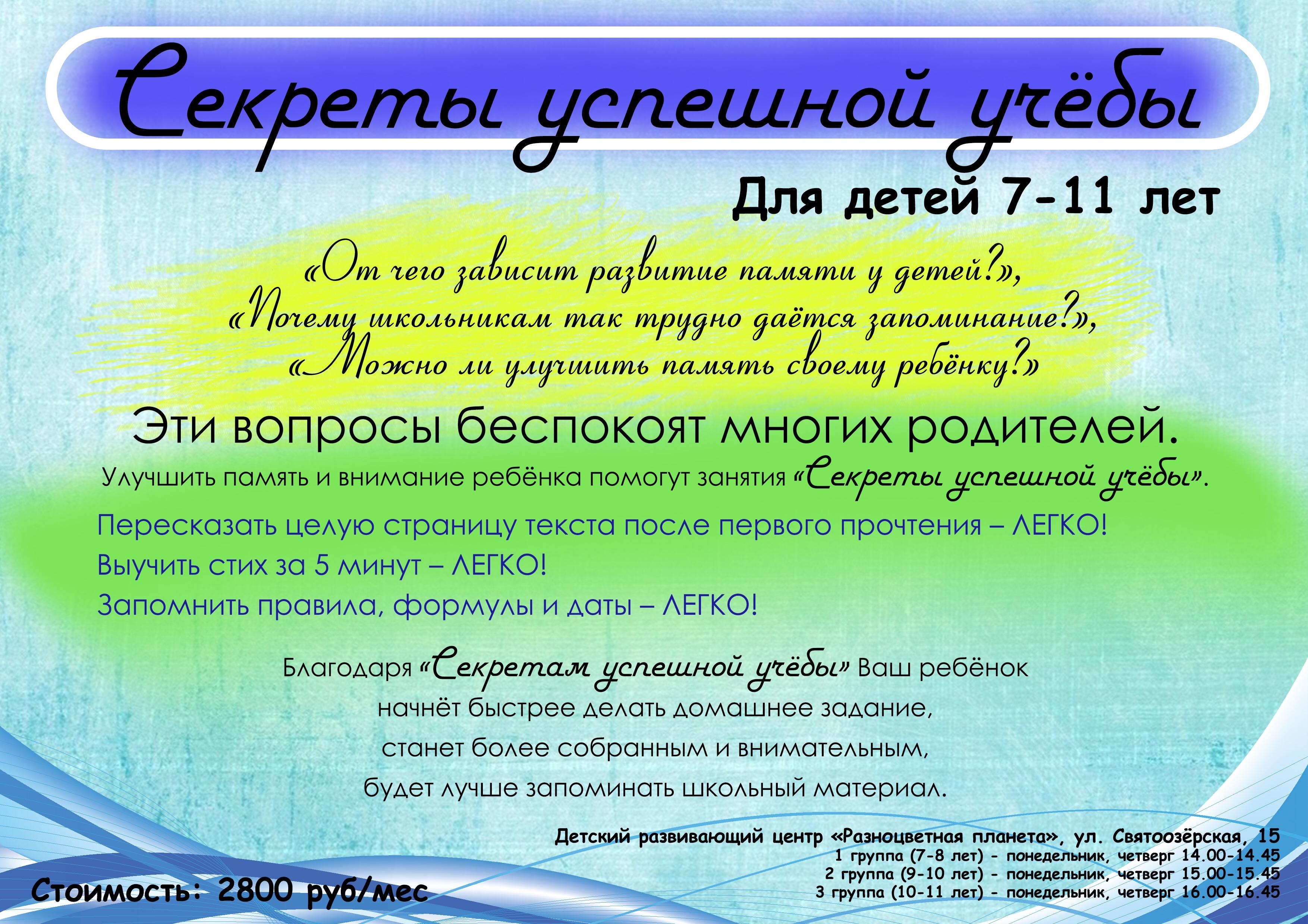 IMG_6836-25-08-17-10-51