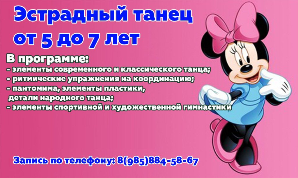 496CED8F-5F3B-4C44-A911-406CDAA2C05C