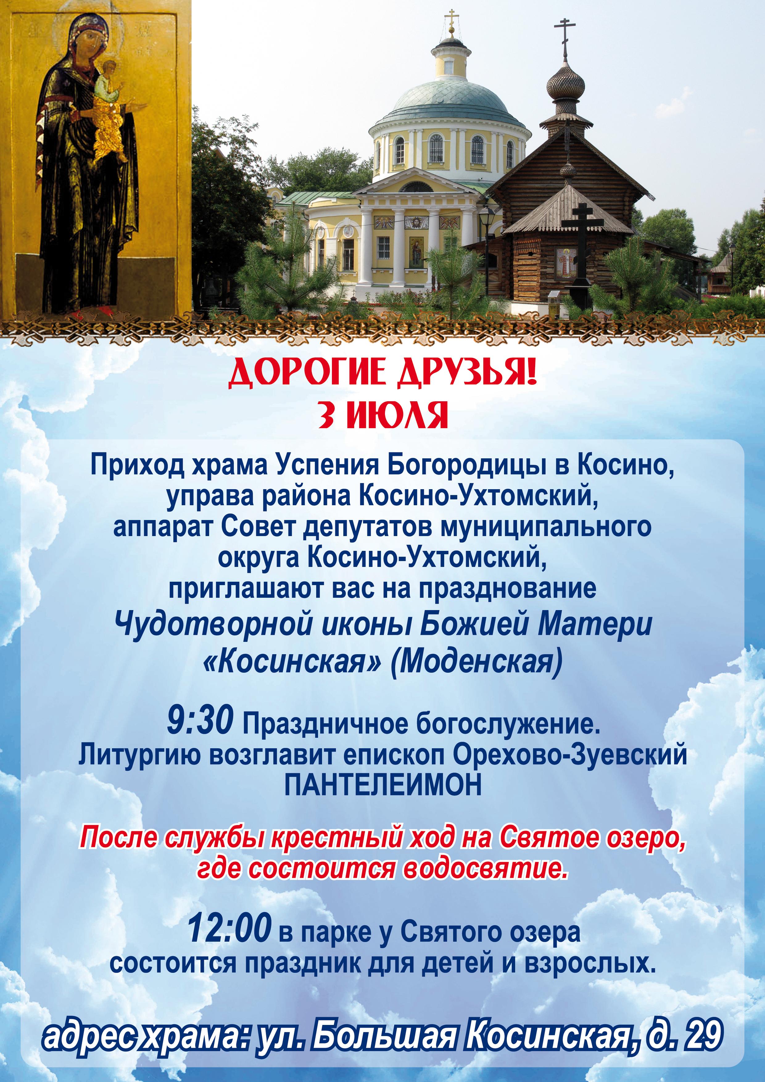 D0D0C715-C2EC-453A-9688-8FF85E9B1864