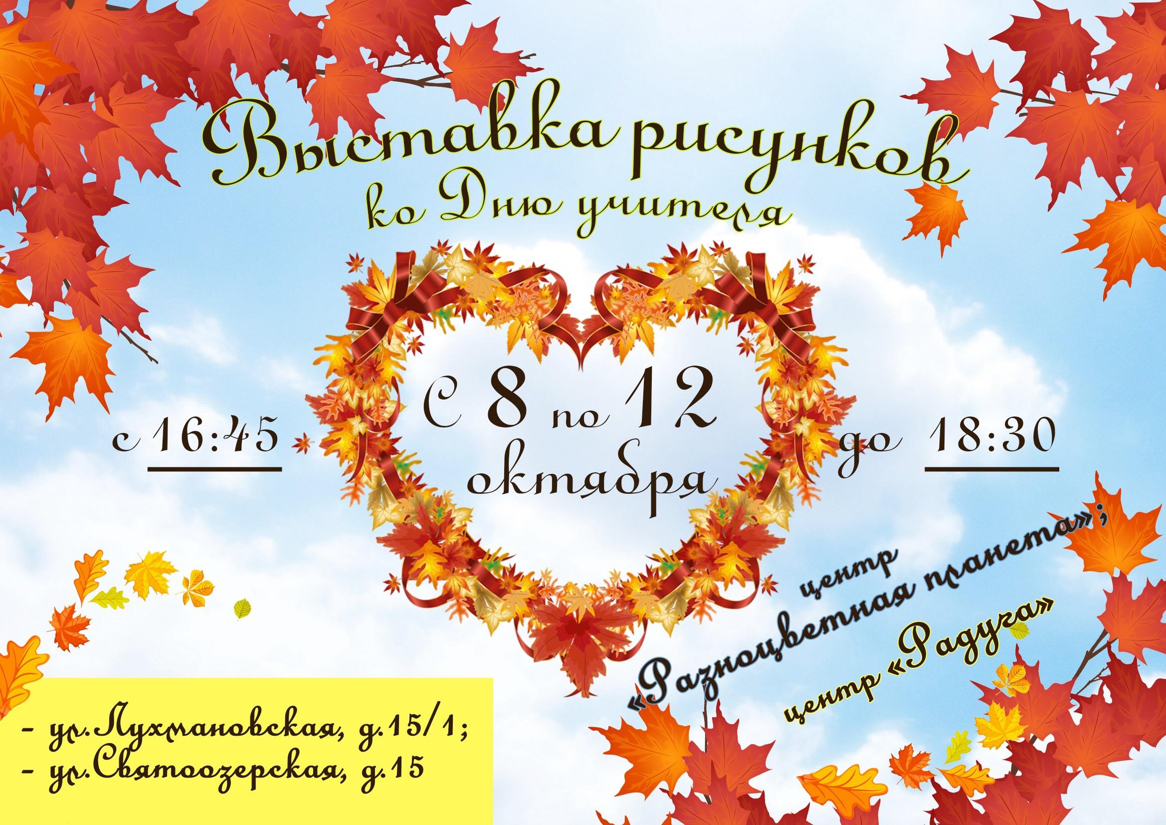 526FA5CB-F138-4568-B6B8-88D610405D40