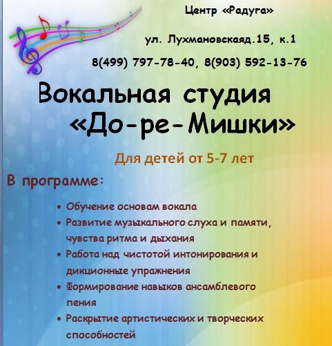 638718E4-46E1-42E3-AD86-F9825E3079A6
