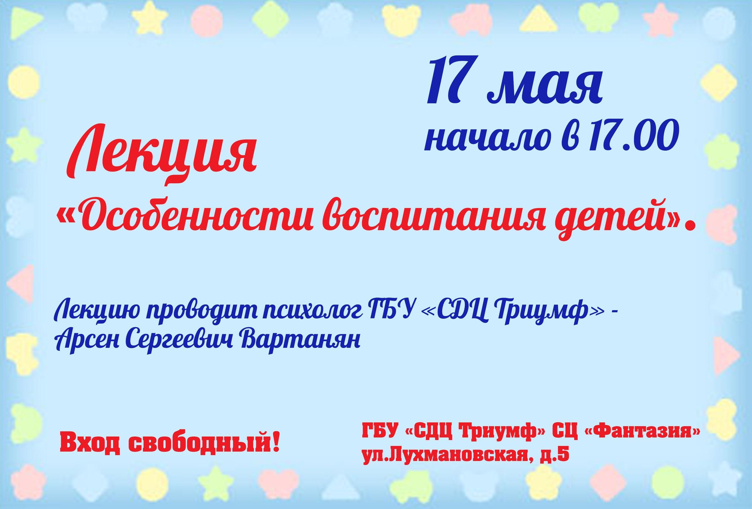 861AEF62-096E-48B3-8D7D-55122AC89F75