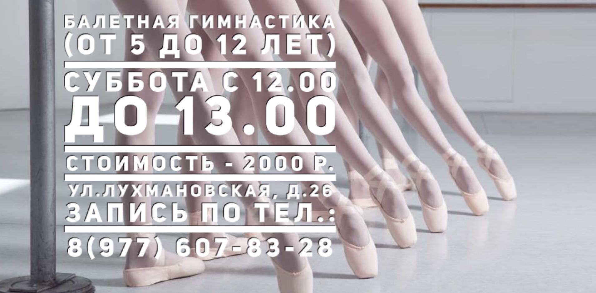 175BD874-5050-4635-8C21-9CFEEE9F57FC