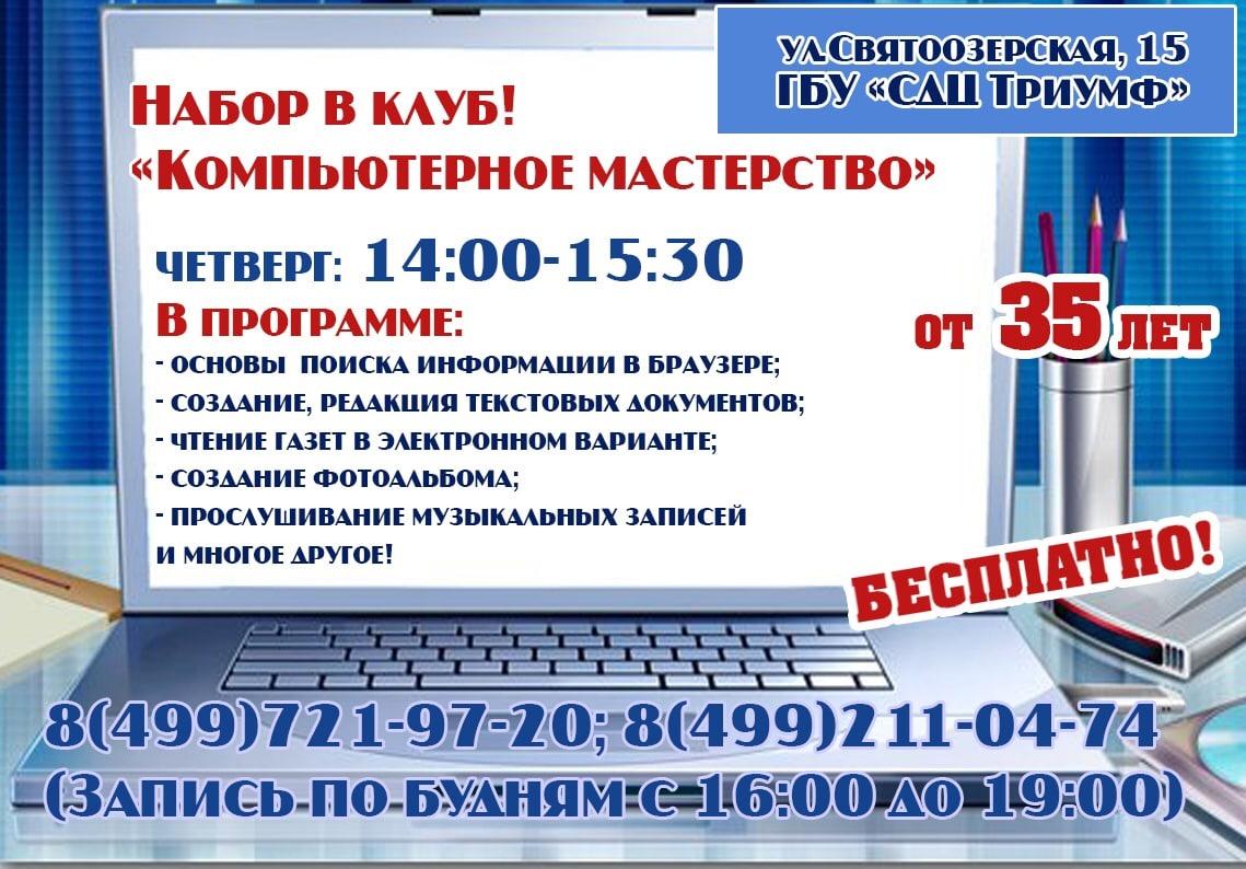 74DF21D3-A9DD-4D33-9867-E9099E7B5699