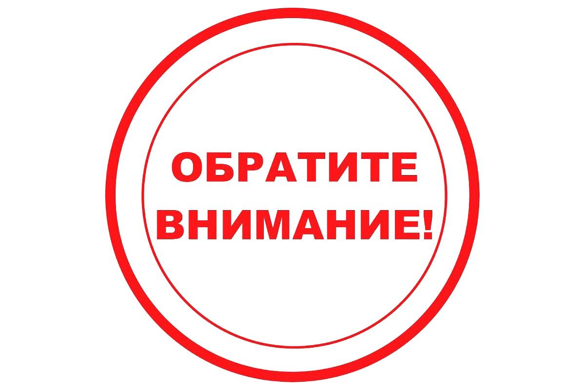 9A05F34C-011C-4191-8F31-D564CB8409E5