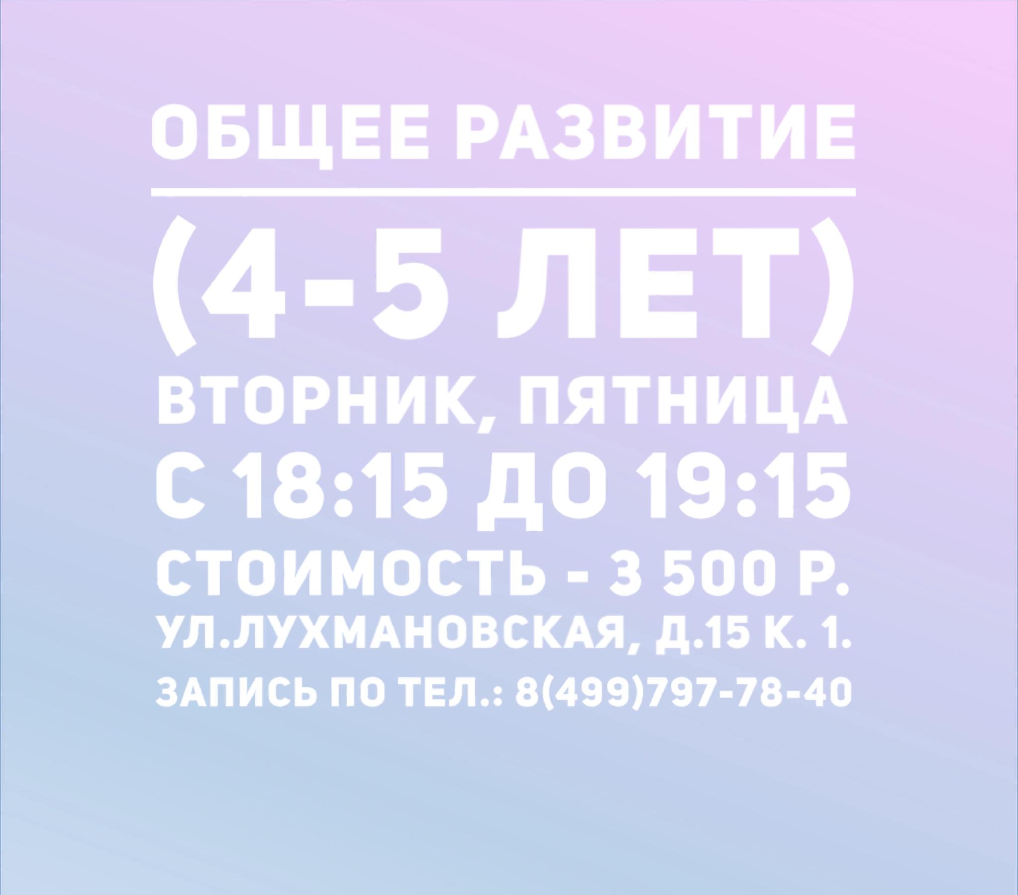 EE8EF5A1-603D-419F-BD9B-4A05F497A97B