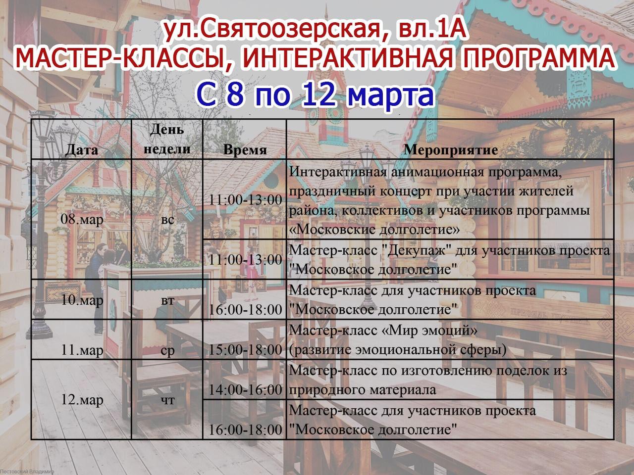72099F0E-CF47-47CF-BB48-84C7173762C9